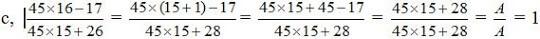 Tính giá trị của các biểu thức bằng cách thích hợp-1