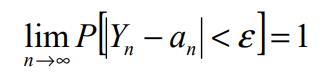 Luật số lớn và ứng dụng luật số lớn trong xổ số-1