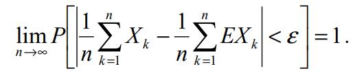 Luật số lớn và ứng dụng luật số lớn trong xổ số-2