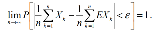 Luật số lớn và ứng dụng luật số lớn trong xổ số-4